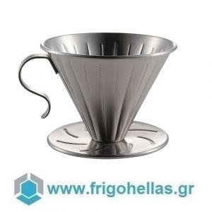BELOGIA CDMI 750200 Μεταλλικό Coffee Dripper Inox