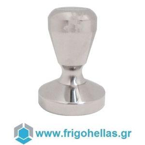 BELOGIA CTI 210002 Ανοξείδωτο Πατητήρι Καφέ με Επίπεδη Βάση - Ø53x79mm