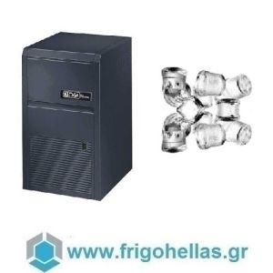 BELOGIA C21A HC ABS Παγομηχανές  (Παγάκι Συμπαγές: 18gr - Παραγωγή: 21kg/24h) (Υποστηρίζεται από εξουσιοδοτημένο Service)