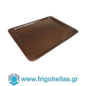 Bertoli 32 EUR ST (530x370mm) Δίσκοι Σερβιρίσματος Ορθογώνιοι Από Μελαμίνη Απλός - 530x370mm