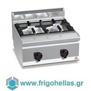 BERTOS G6F2BH6P Επιτραπέζια Κουζίνα Αερίου με 2 Εστίες- 600x600x290mm