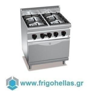 BERTOS G7F4+FG Επιδαπέδια Κουζίνα Αερίου Με 4 Εστίες & Στατικό Φούρνο Αερίου - 800x700x900mm