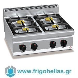 BERTOS G7F4B-TK Επιτραπέζια Κουζίνα Αερίου Με 4 Εστίες - 800x700x290mm