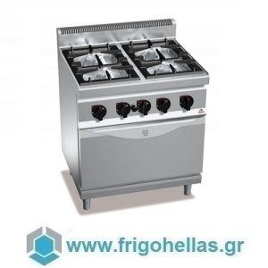 BERTOS G7F4P+FG Επιδαπέδια Κουζίνα Αερίου Με Φούρνο Αερίου GN 2/1 & 4 Εστίες - 800x700x900mm
