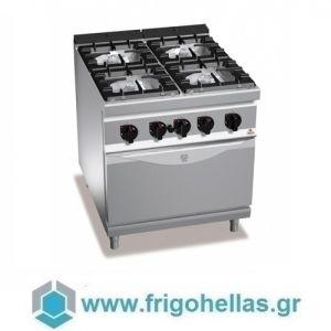 BERTOS G9F4+FG Επιδαπέδια Κουζίνα Αερίου Με Φούρνο Αερίου GN 2/1 & 4 Εστίες - 800x900x900mm