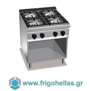 BERTOS G9F4M Επιδαπέδια Κουζίνα Αερίου χωρίς Φούρνο Με 4 Εστίες - 800x900x900mm