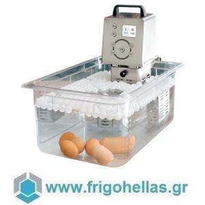 BESSER VACUUM Σφαιρίδια Πολυπροπυλενίου για Roner Μηχανή Μαγειρέματος Sous Vide - 500 τεμάχια