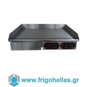 ItalStar 820A Εστία Ηλεκτρικό Πλατό Ψησίματος - 735x500x250mm (050.0006) (Υποστηρίζεται από Εξουσιοδοτημένο Service)