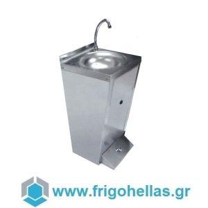 CAFF LV-P Λαντζάκι Χεριών - Ανοξείδωτος Επιδαπέδιος Νιπτήρας Υγιεινής με Βρύση - 400x400x850mm