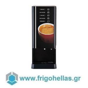 COFFEE QUEEN Chocolino Duo Αυτόματη Μηχανή Σοκολάτας (Υποστηρίζεται από εξουσιοδοτημένο Service)