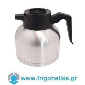 COFFEE QUEEN vaculator Ανοξείδωτος Θερμός 1,9Lit