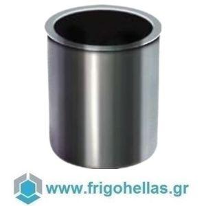 CONCAR01125 (Ø210mm) Θήκη για Δοχείο Παγωτού Λεκάνες Παγωτού-Carapina-Pozetti Pan -  Ύψος: 250mm