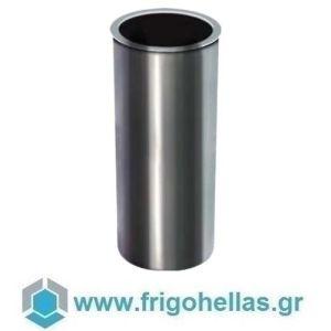CONCAR01151 (Ø210mm) Θήκη για Δοχείο Παγωτού/Λεκάνες Παγωτού-Carapina-Pozetti Pan -  Ύψος: 500mm