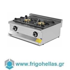 EMPERO EMP.6KG020-O Επιτραπέζια Διπλή Εστία Υγραερίου- 800x635x285mm