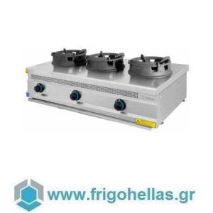 EMPERO TC.7WG120 Επιτραπέζια Τριπλή Εστία Υγραερίου για Wok- 1200x700x300mm