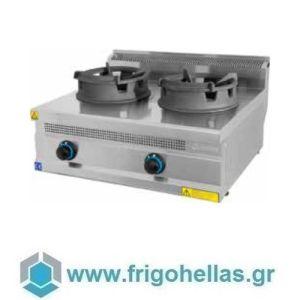 EMPERO TC.7WG800 Επιτραπέζια Διπλή Εστία Υγραερίου για Wok- 800x700x300mm
