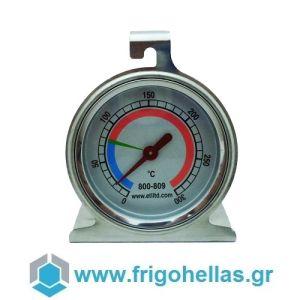 Eti 800-809 (0°C έως +300°C) Θερμόμετρο Κρεμαστό Φούρνου Dial oven Ø55mm