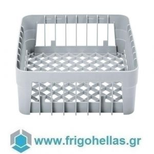 FRESH 034.0500 (xcm) Καλάθι Πλυντηρίου Γενικής Χρήσης/Ποτηριών-35x35x15cm