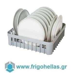 FRESH 034.0502 (40x40cm) Καλάθι Πλυντηρίου Πιάτων-40x40x15cm