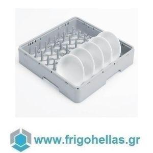 FRESH 034.0503 (50x50cm) Καλάθι Πλυντηρίου Πιάτων-50x50x10,5cm
