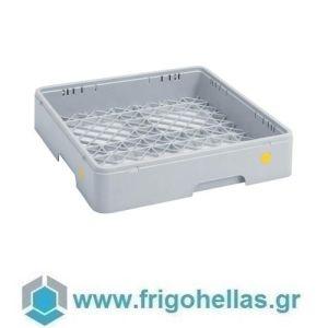 FRESH 034.0507 (50x50cm) Καλάθι Πλυντηρίου Γενικής Χρήσης/Ποτηριών-50x50x11cm