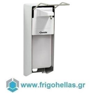 BARTCHER PS 0,9L-W (FRE 850.008) Dispenser Σαπουνιού 1Lt - 9,5x22,2x33cm