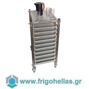 Frigo Hellas 7-210-02 Αλουμινένιο τρόλεϊ για δίσκους 60x40 10 θέσεων - ΜΑΥΡΟ ΜΑΤ