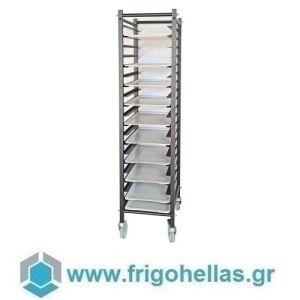 Frigo Hellas 7-220-03 Αλουμινένιο τρόλεϊ για δίσκους 60x40 20 θέσεων - λευκό