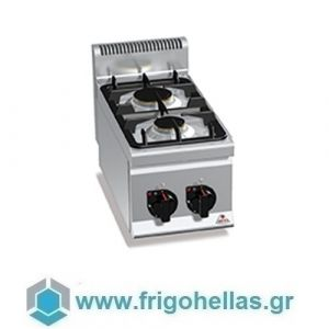 BERTOS G6F2B Επιτραπέζια Κουζίνα Αερίου Με 2 Εστίες - 300x600x290mm
