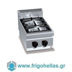 BERTOS G7F2BP Επιτραπέζια Κουζίνα Αερίου Με 2 Εστίες - 400x700x290mm