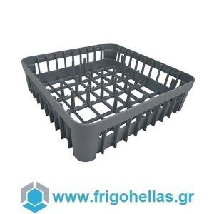 034.0502 (40x40cm) Καλάθι Πλυντηρίου  για Πιάτα - Διάσταση Καλαθιού ΜxΠxΥ: 400x400x150mm