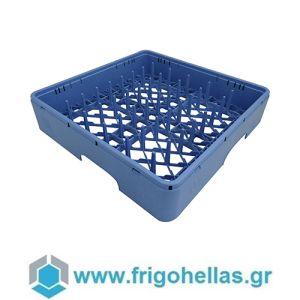 034.0503 (50x50cm) Καλάθι Πλυντηρίου  για Πιάτα - Διάσταση Καλαθιού ΜxΠxΥ: 500x500x105mm