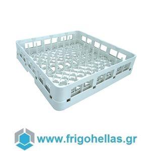 004.0173 (50x50cm) Καλάθια Πλυντηριών για Πιάτα - Διάσταση Καλαθιού: 500x500mm