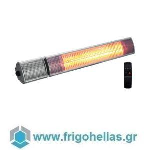 KARAMCO HL-E72C-R1-G-RM1-W (73x29x29cm) Ηλεκτρική Θερμάστρα Υπερύθρων 1,5Kw/230Volt - IP65