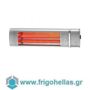 KARAMCO DRPHW01-2000DR (63x10x13cm) Ηλεκτρική Θερμάστρα Υπερύθρων 2,0 Kw/230Volt - IP55