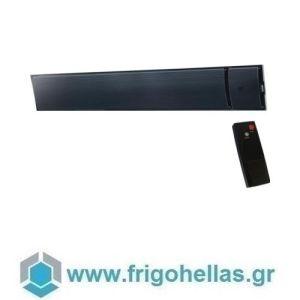 KARAMCO HL-E76-2400-RM (150x17x4,5cm) Ηλεκτρικό Θερμαντικό 2,4Kw/230Volt - IPX4