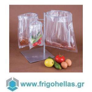 KARAMCO PH10 (23x18,2x8,6cm) Sous Vide Βάση Στήριξης για Προετοιμασία Σακούλας