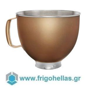 KitchenAid 5KSM5SSBVG (4,8Lt) Μπολ Μεταλλικό Golden Nectar (Υποστηρίζεται από εξουσιοδοτημένο service στην Ελλάδα)