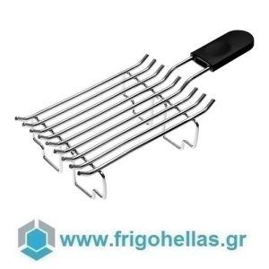 KitchenAid 5KTBW21 Σχάρα για ζέσταμα φρυγανιέρας 2-θέσεων σειρά Artisan (Υποστηρίζεται από εξουσιοδοτημένο service στην Ελλάδα)