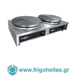 Krampouz CGIH3 (ΝΕΑ ΠΑΡΑΛΑΒΗ 15 ΟΚΤΩΒΡΙΟΥ) Κρεπιέρα Υγραερίου Διπλή 2 x Ø350mm - 750x420x195mm