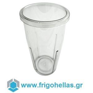Johny Ανταλλακτικά -Κύπελο Πλαστικό για Φραπιέρα (Εξουσιοδοτημένο service του Κατασκευαστή)
