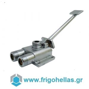 "Fricosmos 460604 Θερμομικτική Ποδοβαλβίδα με ένα Πεντάλ & Δύο Παροχές 1/2"""