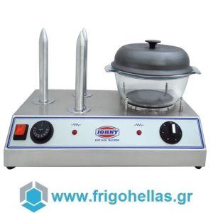 JOHNY AK/1-EP3 Hot Dog Συσκευή (Δώρο 1 Μαχαίρι VictorInox) (Εξουσιοδοτημένο service του Κατασκευαστή)