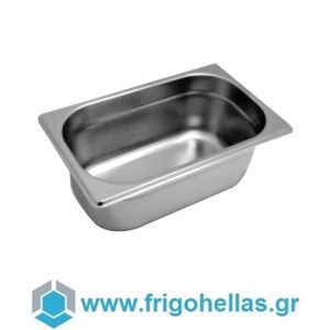 LACOR 14065G (1,9Lit) (26,5x16,2x6,5cm - GN 1/4) Inox Λεκανάκια Gastronorm