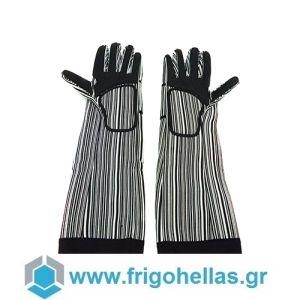 LACOR 60068 (48cm) Επαγγελματικά Γάντια Φούρνου με Σιλικόνη UNIVERSAL XL 480mm (Σετ 2τμχ)