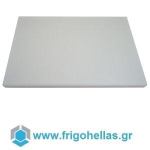LACOR 60455 (32,5x26x2cm) Πλάκα Κοπής από Πολυαιθυλένιο για GN 1/2x2