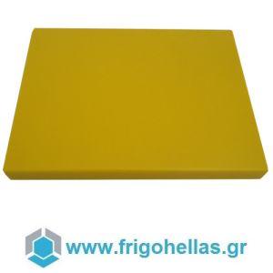 LACOR 60474 (32,5x26,5x2cm) Πλάκα Κοπής από Πολυαιθυλένιο Υψηλού Μοριακού Βάρους για GN 1/2 (Χρώμα: Κίτρινο /Κοτόπουλο Ωμό)