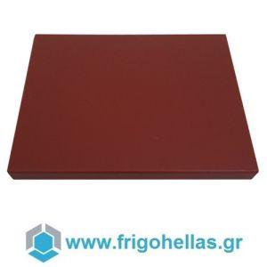 LACOR 60472 (32,5x26,5x2cm) Πλάκα Κοπής από Πολυαιθυλένιο Υψηλού Μοριακού Βάρους-325x265x20mm για GN 1/2 (Χρώμα: Καφέ /Επεξεργασμένο Κρέας/Σαλάμια)