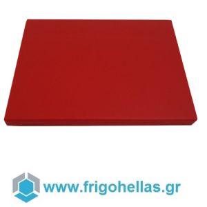 LACOR 60473 (32,5x26,5x2cm) Πλάκα Κοπής από Πολυαιθυλένιο Υψηλού Μοριακού Βάρους για GN 1/2 (Χρώμα: Κόκκινο /Κρέας Ωμό)