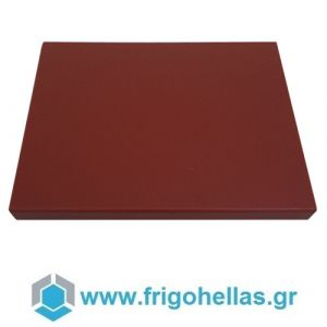 LACOR 60477 (53x32,5x2cm) Πλάκα Κοπής από Πολυαιθυλένιο Υψηλού Μοριακού Βάρους GN 1/1 (Χρώμα: Καφέ /Επεξεργασμένο Κρέας/Σαλάμια)